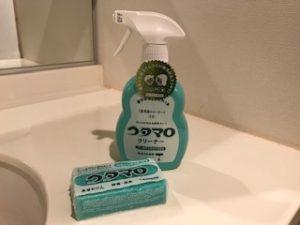 utamaro-cleaner